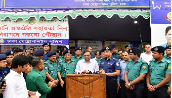 Law and order situation satisfactory: Home Minister