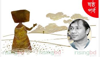 দক্ষিণ এশীয় ডায়াসপোরা সাহিত্য