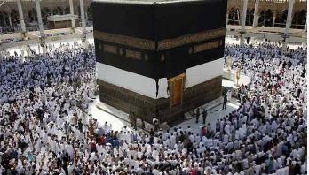 Hajj training begins today