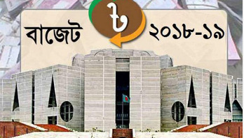 JS to pass budget for FY 2018-19 today