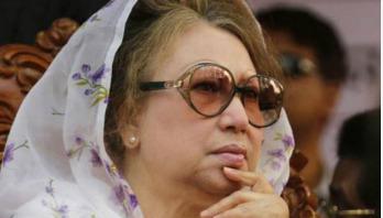 Application filed to issue arrest warrant against Khaleda