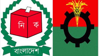 BNP delegation sits with EC