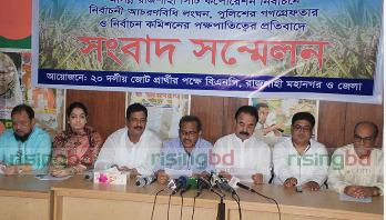 Bulbul demands army deployment 3 days before RCC polls