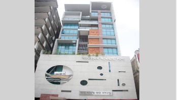 AL new office building inaugurated