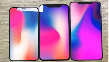 নতুন তিন আইফোন