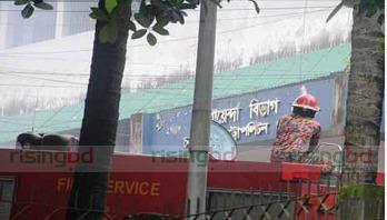 চট্টগ্রাম গোয়েন্দা পুলিশের কার্যালয়ের আগুন নিয়ন্ত্রণে