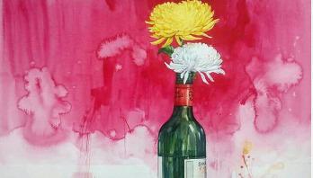 অস্ফুট রণনে ছবিযাপন || কামালুদ্দিন