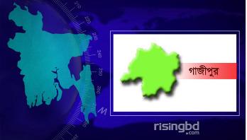 গাজীপুরে বিদ্যুৎস্পৃষ্টে ২ নির্মাণ শ্রমিক নিহত