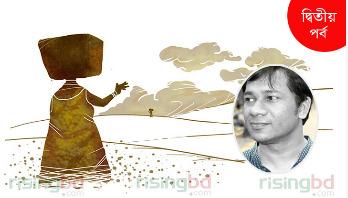 দক্ষিণ এশীয় ডায়াসপোরা সাহিত্য: বাংলাদেশ পর্ব