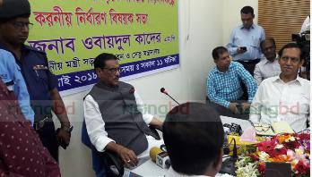 'খালেদার অসুস্থতা নিয়ে নোংরা রাজনীতি করেছে বিএনপি'