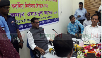 BNP playing foul politics over Khaleda's illness