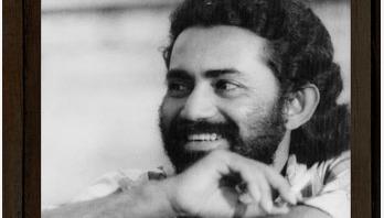 স্মরণ : কবি রুদ্র মুহম্মদ শহীদুল্লাহ