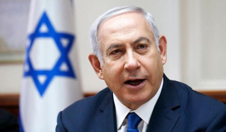 'ইহুদি রাষ্ট্র' ঘোষণা করে আইন পাস করল ইসরায়েল
