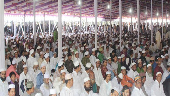প্রধান ঈদ জামাতে মুসলিম উম্মাহর শান্তি ও সমৃদ্ধি কামনা