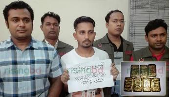 Man held with 7 gold bars in Chuadanga