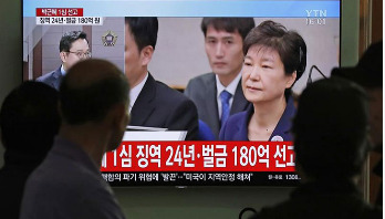 South Korea's Park Geun-hye gets another 8 years in jail