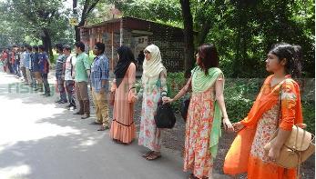 কোটা সংস্কার দাবি : জাবিতে ক্লাস-পরীক্ষা বর্জন