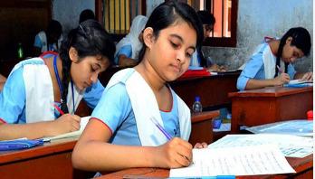 Primary, Ebtedayee terminal exams begin Nov 18