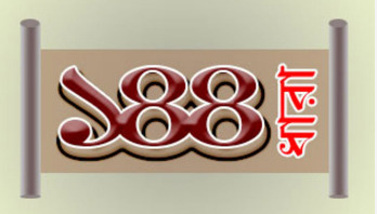 একইস্থানে কৃষক লীগ ও ছাত্রলীগের সমাবেশ : ১৪৪ ধারা