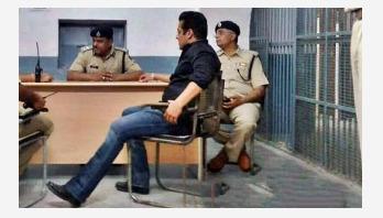Salman Khan is prisoner no. 106