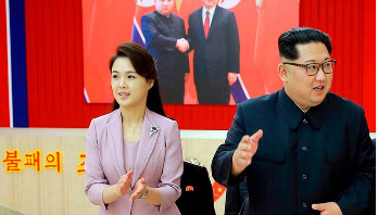 Kim's wife makes public debut as first lady