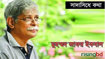 ভালোবাসা এবং ভালোবাসা || ড. মুহম্মদ জাফর ইকবাল