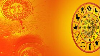 দক্ষিণ এশীয় জ্যোতিষ সম্মেলন শুরু ২৩ মার্চ