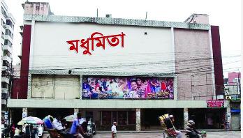 চলচ্চিত্রের দুর্দিনে প্রযোজক নয়, দরকার প্রযোজনা প্রতিষ্ঠান