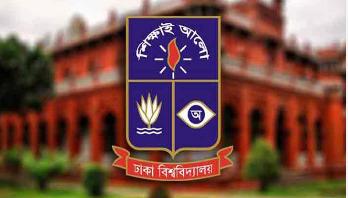 DU 'Gha' Unit re-admission test held