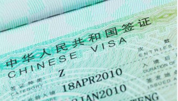Bangladeshis can now enjoy Chinese visa on arrival