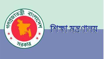 Admission to govt schools starts