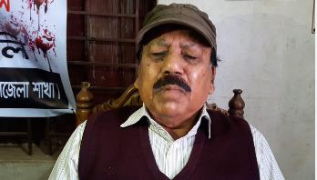 Patnitola  Awami League leader murdered