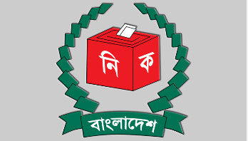 Sohel Rana among 21 aspirants nomination declared valid