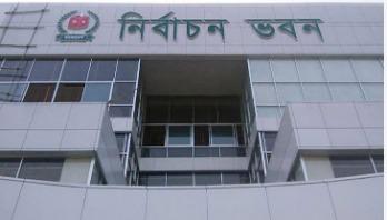 EC to sit with law enforcement agencies