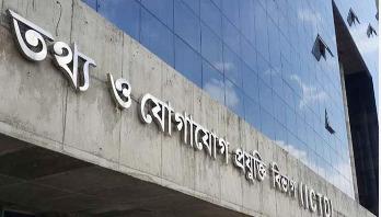 Bangladesh wins ASOCIO award