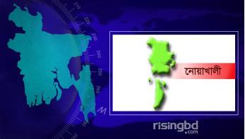 আচরণবিধি ভঙ্গে কোম্পানীগঞ্জে ৩ ছাত্রদল কর্মীর জরিমানা