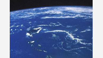 Earth is swallowing