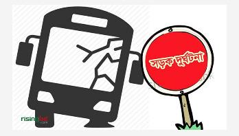4 killed in Sirajganj road crash