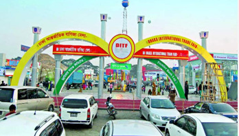 Dhaka Int'l Trade Fair deferred by 7 days