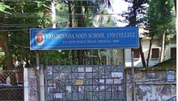 Viquarunnisa teacher suspended over student's suicide