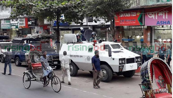 চট্টগ্রামে বিএনপির কার্যালয় ঘিরে পুলিশের অবস্থান