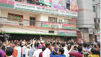 Demonstration in front of BNP office
