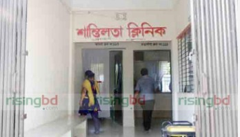 Gopalganj clinic owner jailed for 3 months