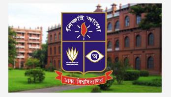 19.45pc pass in DU 'Cha' unit admission test
