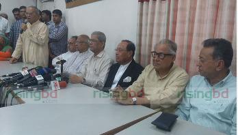 BNP rejects Aug 21 attack verdict