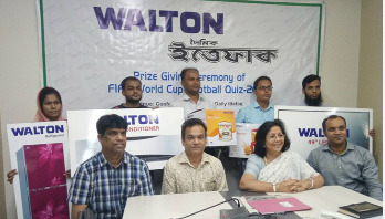 Prize giving ceremony of Walton-Ittefaq Quiz Competition