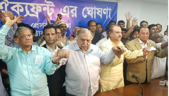 Oikyafront finally gets nod for Sylhet rally