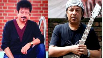 I'm not mentally okay, says Kumar Bishwajit