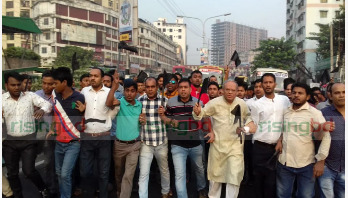 BNP stages 'black-flag' procession in capital
