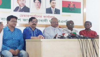 Jatiya Oikyafront to hold rallies in 3 cities